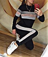 """Женский спортивный костюм """"Люрекс трехцветный"""". Цвет: черный, серый, бордо, фото 1"""