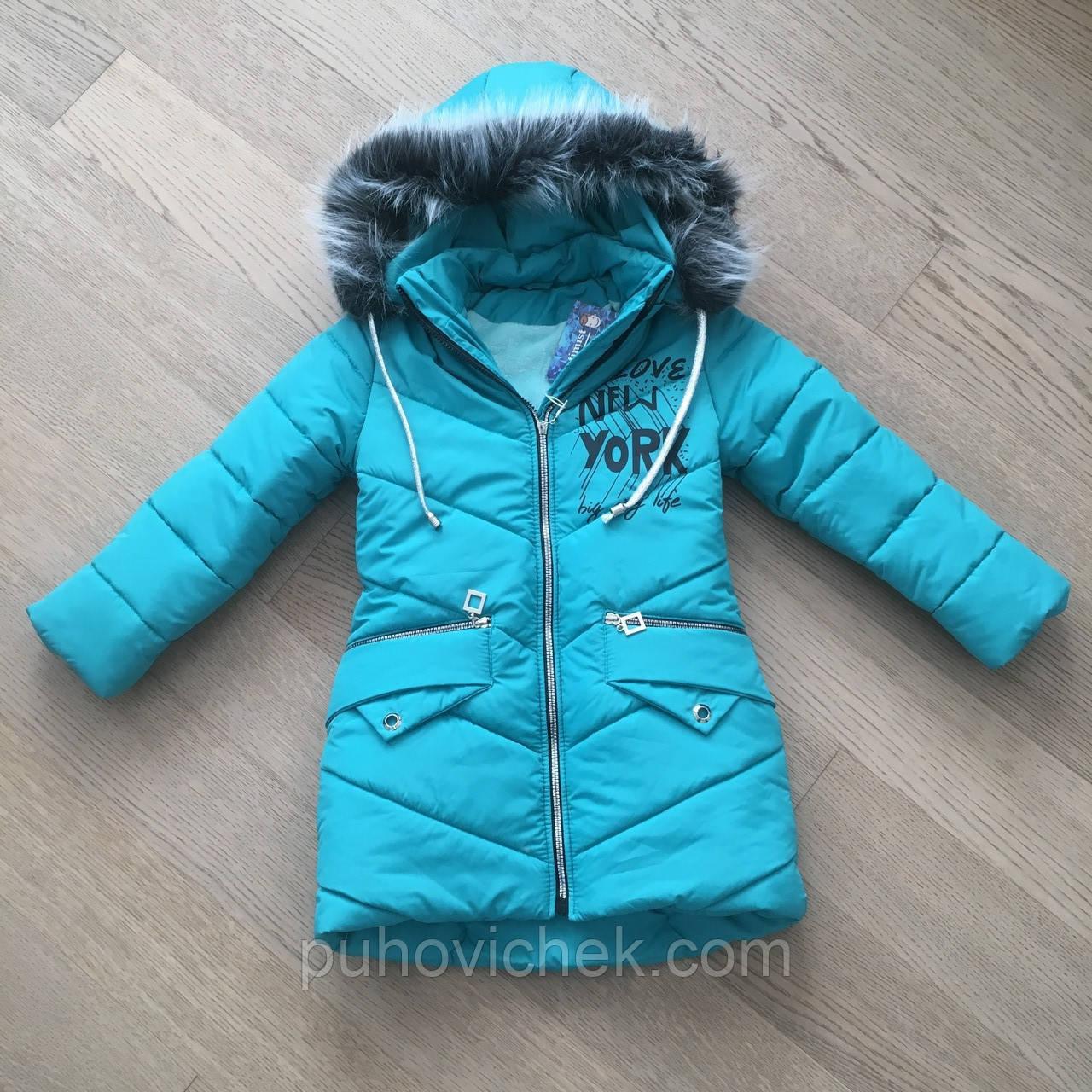 Зимний детский пуховик для девочки хорошего качества интернет магазин