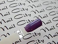 Гель-лак CityNail 41