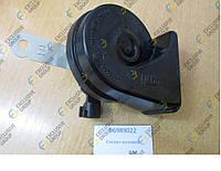 Сигнал звуковой ( клаксон) Авео Т 255 GM