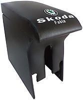 Подлокотник Skoda Fabia 00-07-15 с логотипом серый