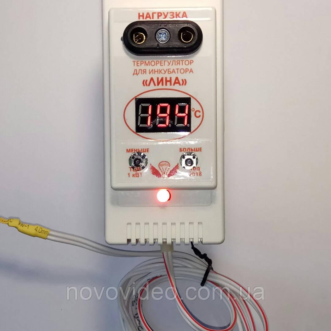 Терморегулятор высокоточный Лина тци-1000 цифровой для инкубатора