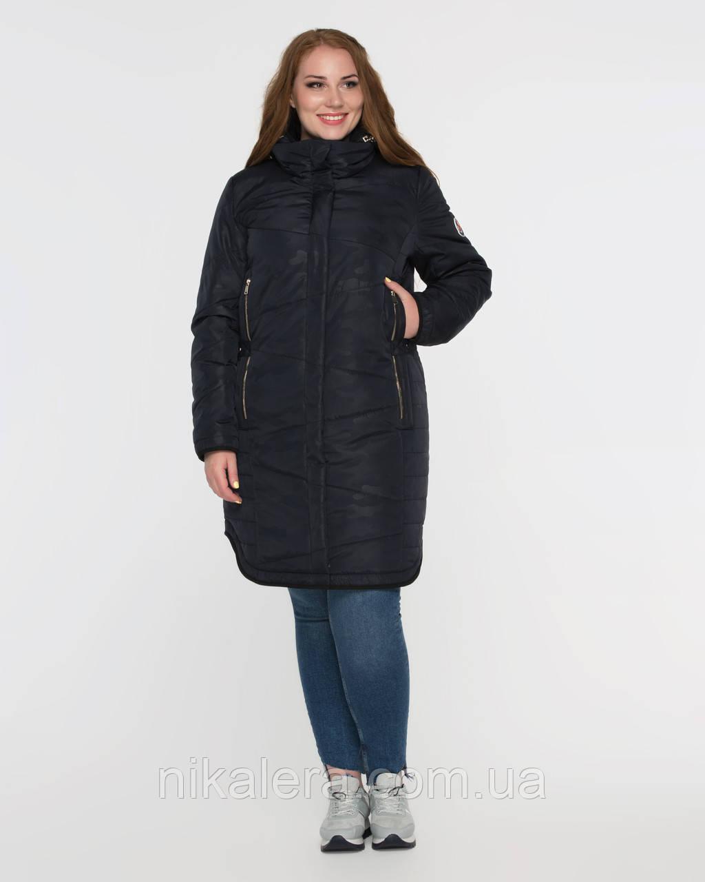 Куртка демисезон удлиненная рр 50-60
