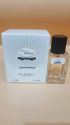 Love ou DEMON le secret Jeanmishel eau de parfum 60 ml, фото 2