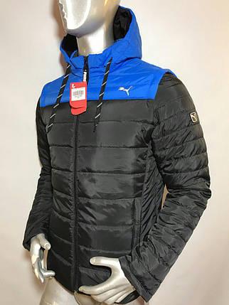 Мужская куртка Puma с отстегивающимися рукавами (трансформер) , фото 2