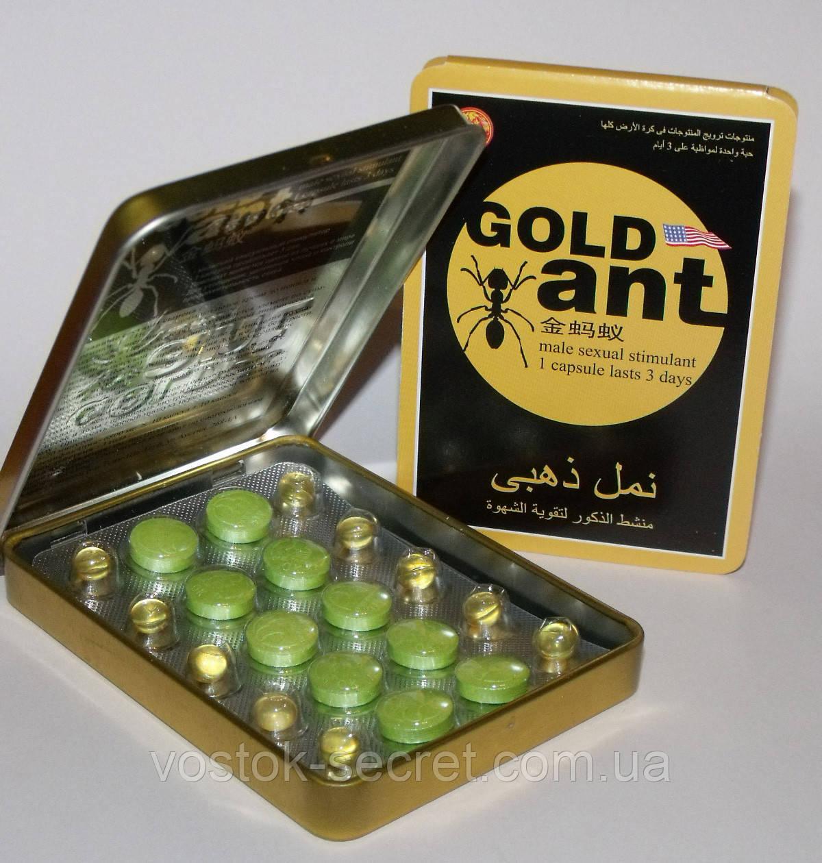 Препарат для потенции Gold Ant - Золотой Муравей (Капсулы)