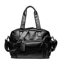 Дорожная сумка BritBag MS