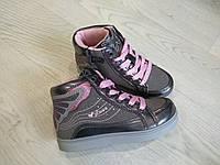 Ботинки для девочек Серый  Bi&Ki, фото 1