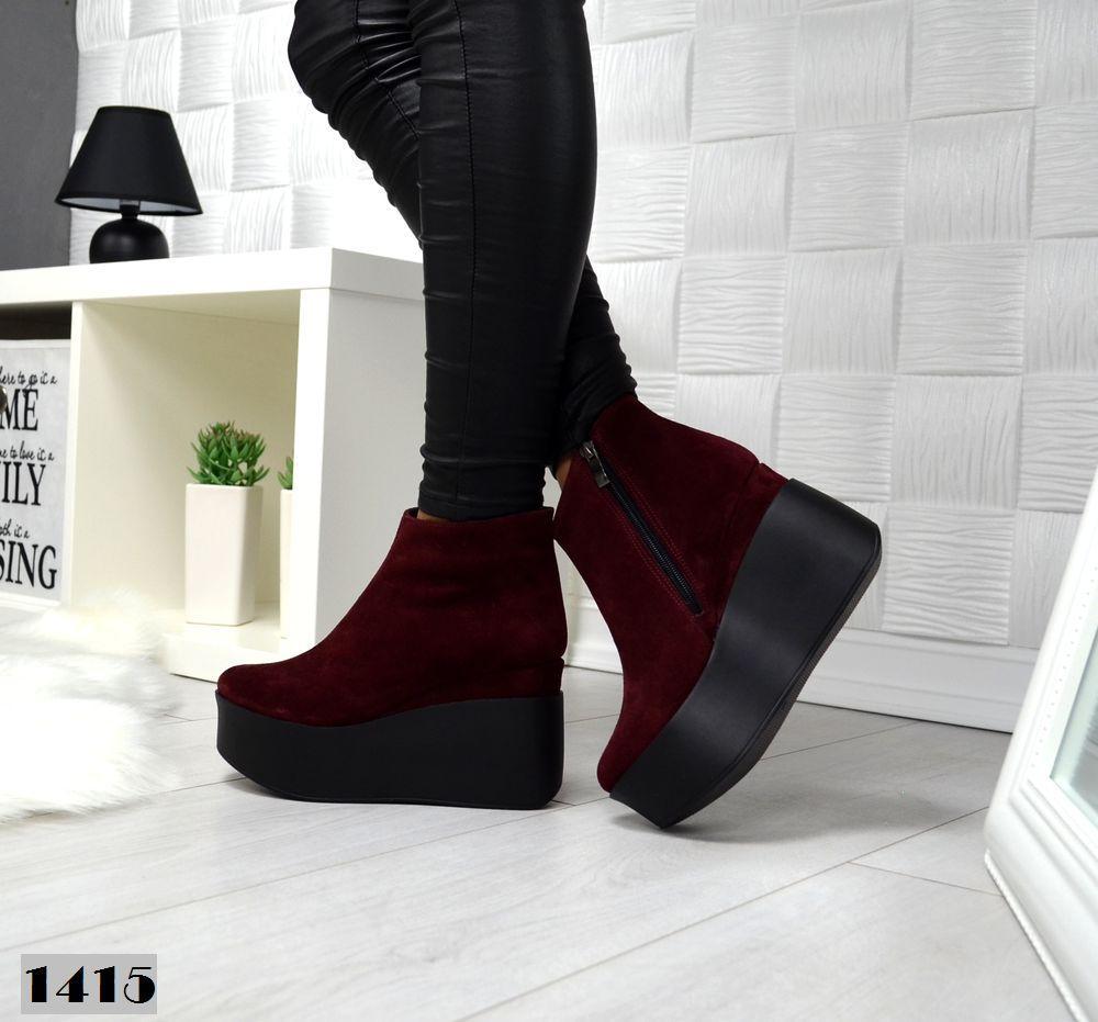 Демисезонные ботиночки. Размер 40