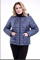 Женская куртка со съемным капюшоном, с 48-64 размер, фото 1