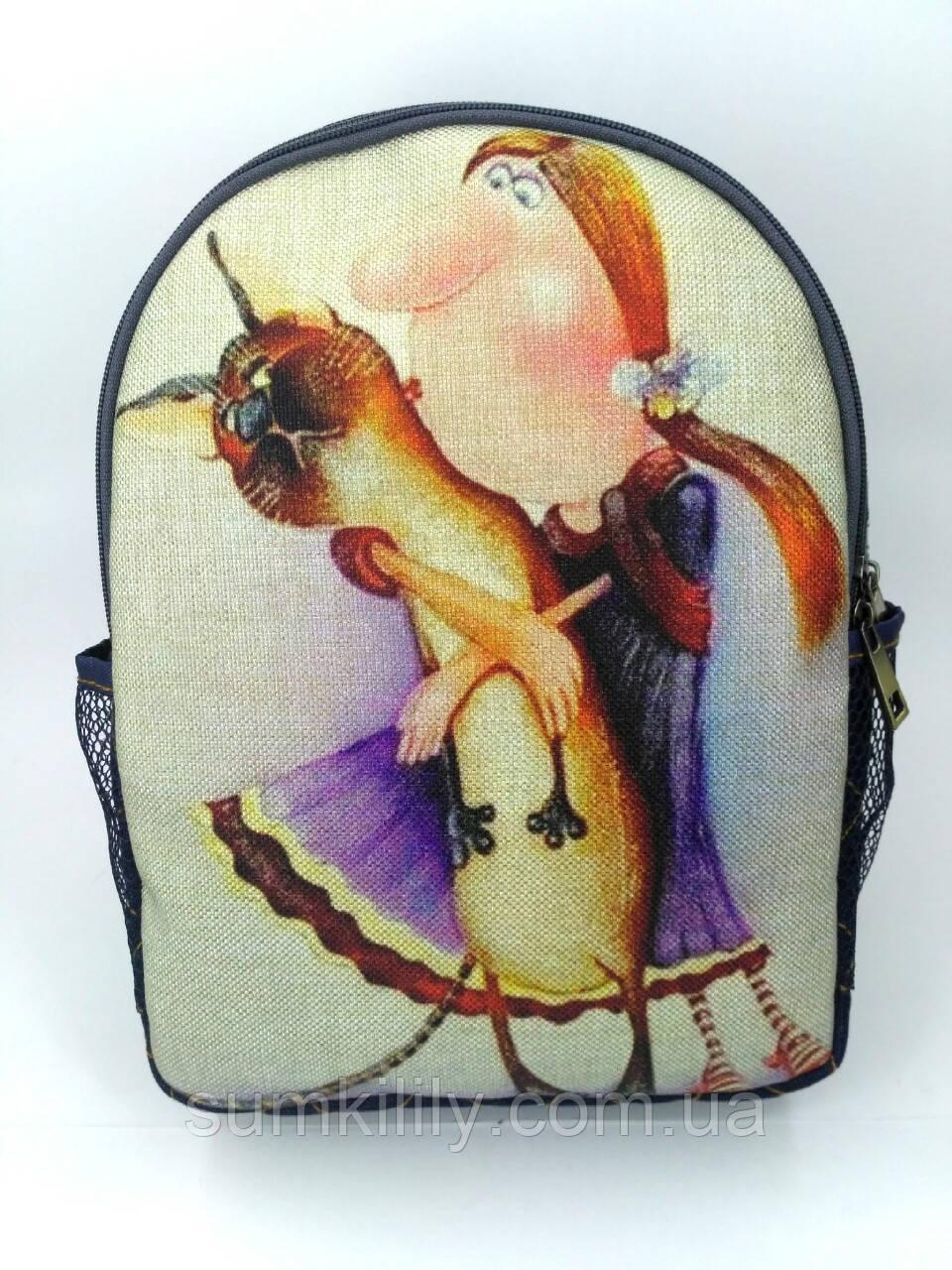 Текстильный рюкзак Залюбила