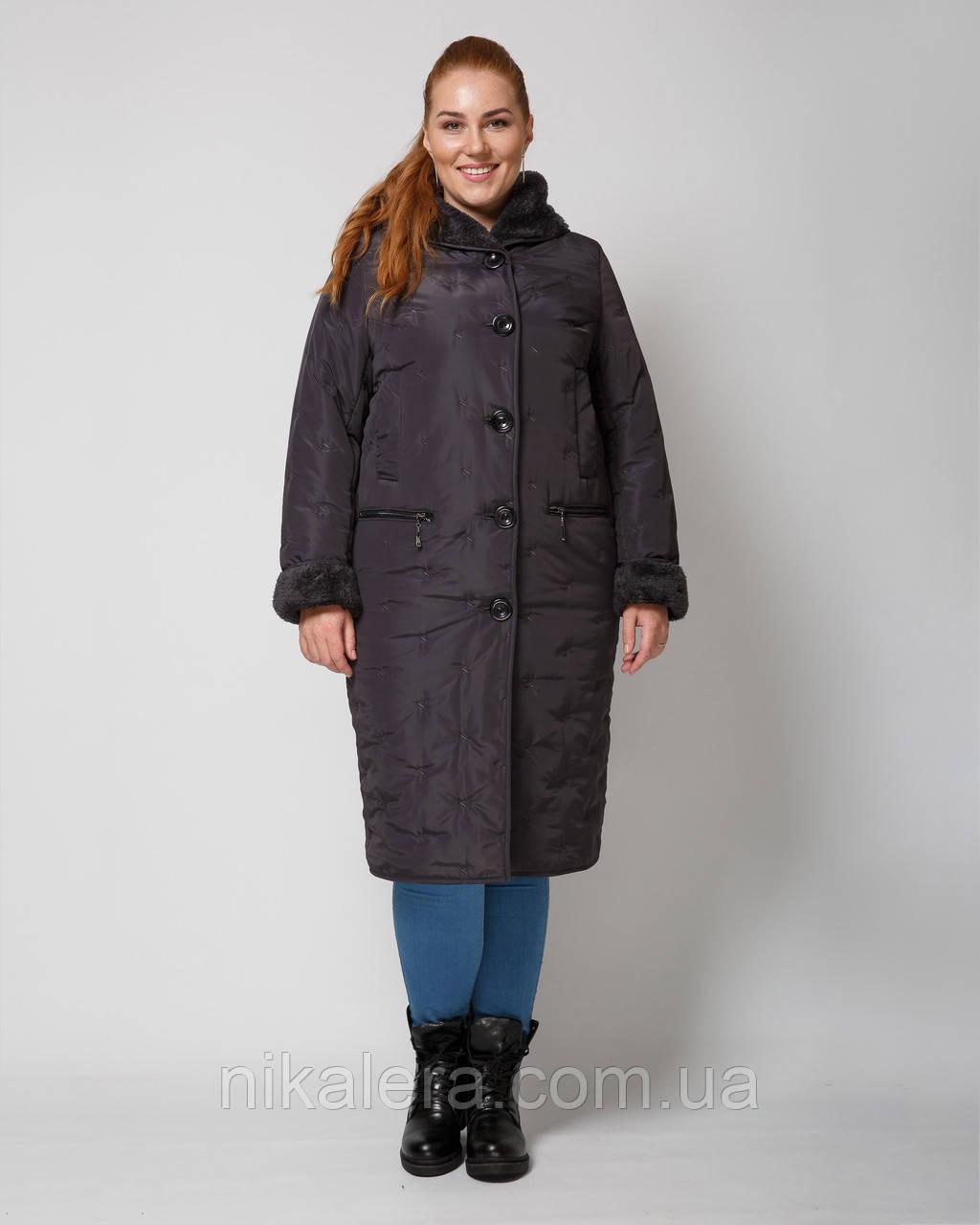 Куртка стеганная  рр 46-58