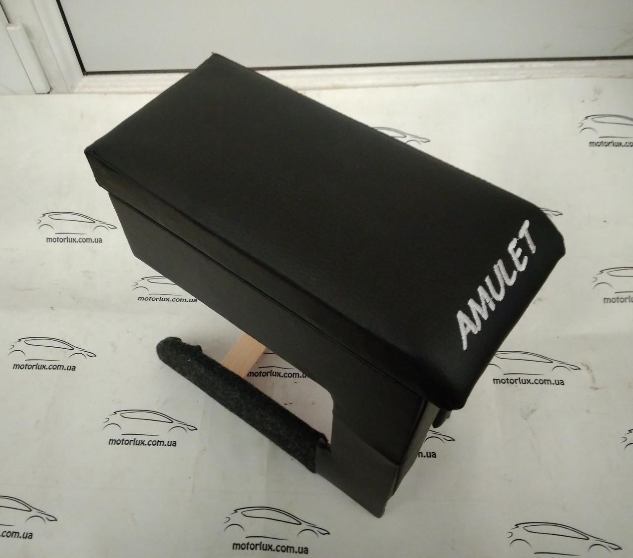 Купить подлокотники на чери амулет в украине амулет глаз фатимы википедия