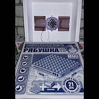 Автоматический инкубатор Рябушка Смарт турбо 48 яиц цифровой с вентилятором оптом и в розницу, Харьков, фото 1