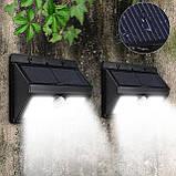Уличный светильник с датчиком движения Ever Brite Double Light - светильник на солнечной батарее, фото 3