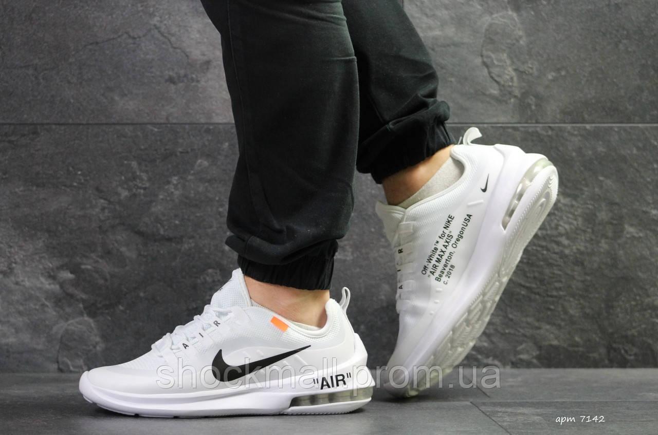 f1c0a763 Кроссовки белые Nike Air Max Axis мужские Вьетнам реплика - Интернет  магазин ShockMall в Киеве