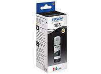 Чернила Epson 103, Black, для L3100/L3101/L3110/L3150, 65 мл, OEM