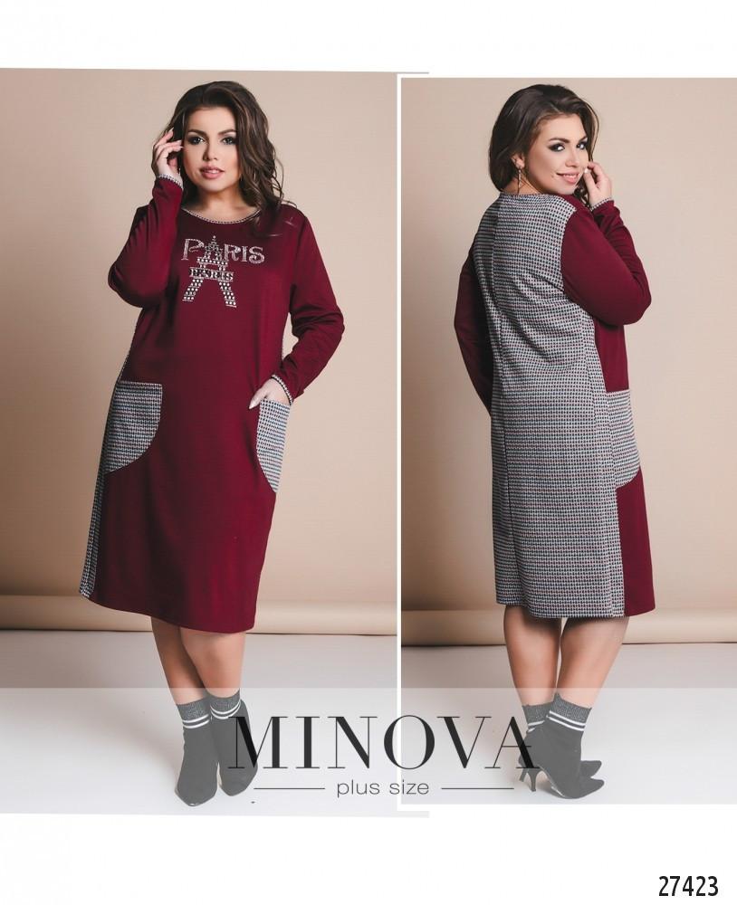 e5701286d3c Платье прямого кроя из плотного трикотажа №8-114-бордо - Модная и комфортная