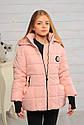 Демисезонная Куртка для девочек Анабель Размеры 34, 36, фото 4