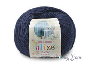 Alize Baby Wool, Темно-синий №058