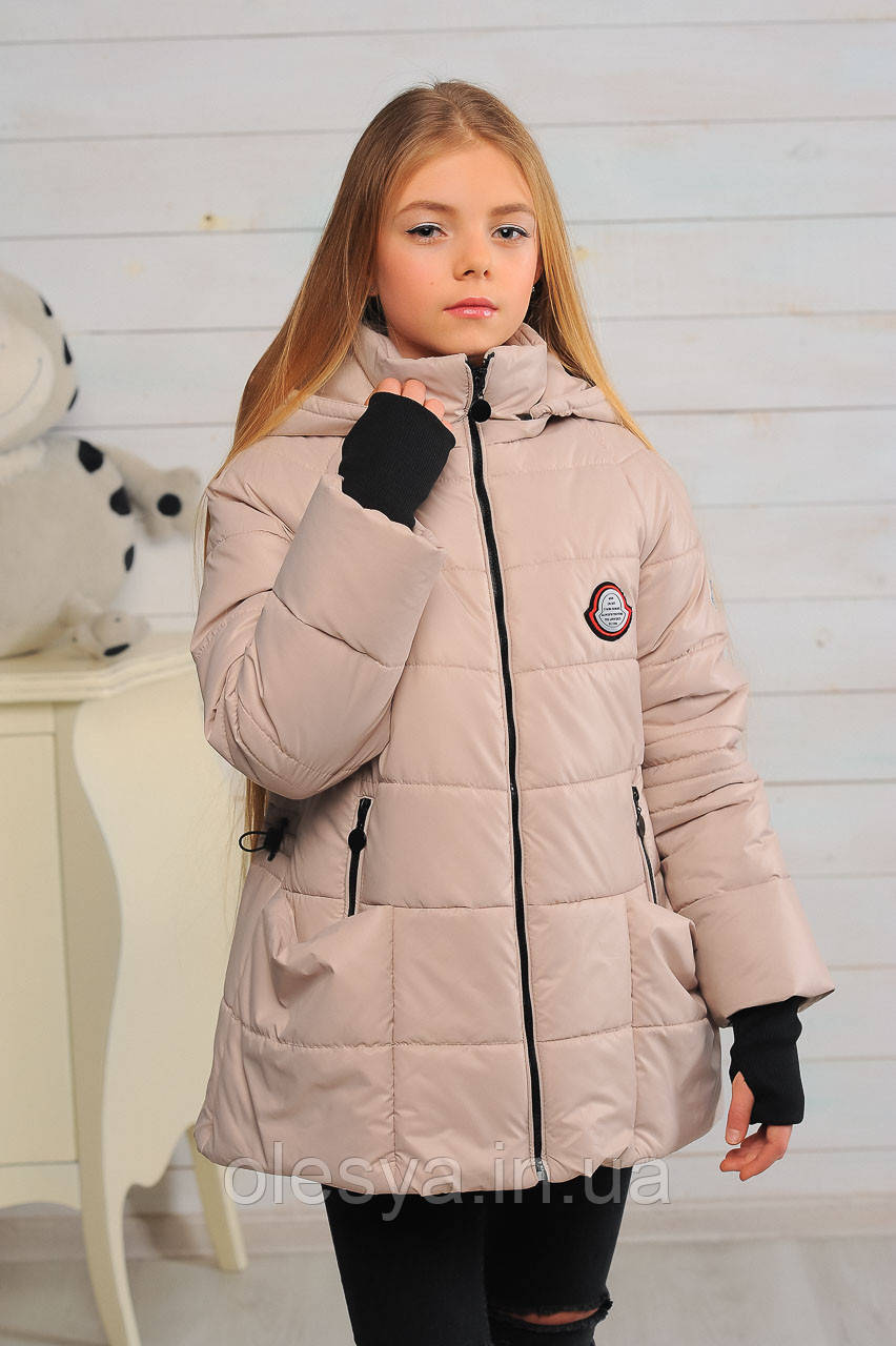 Демисезонная Куртка для девочек Анабель Размеры 32- 40