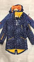 Куртки для мальчиков на флисе оптом, GRACE, размеры 134-164, арт. B-71105