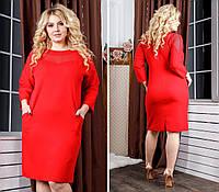 Платье женское, креп, модель 148 батал, цвет - красный