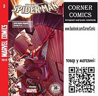 Spider-Man №3 (комікс Людина-павук)