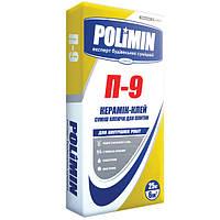 Смесь клеющая для плитки Polimin П-9 Керамик-Клей, 25 кг
