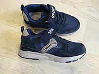Кроссовки для мальчика с защитой носка Tom.m р. 27 (17 см)