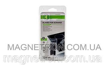 Лезвия к скребку для чистки стеклокерамических поверхностей Electrolux E6HUB102 902979540 (9029792323)