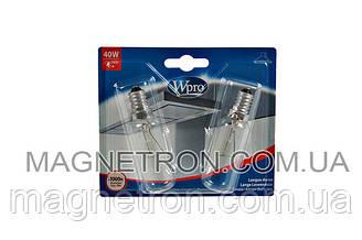 Лампа подсветки цокольная для вытяжки Whirlpool 484000000985 (2шт)