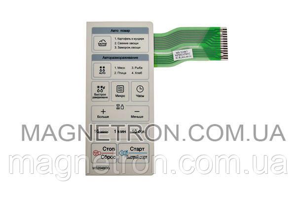 Сенсорная панель управления для СВЧ печи LG MS2048GG MFM62058002, фото 2