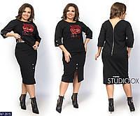 Женский стильный костюм юбка и блуза креп -стрейч Размеры: 46 48 50 52 54 56 58 60