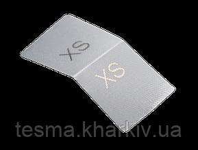 Размерники печатные золото XS