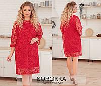Великолепное женское платье размер 48-50,52-54,56