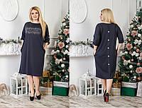 Шикарное женское платье больших размеров