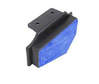 Габаритный фонарь для грузовика синий (95х38мм) с кронштейном