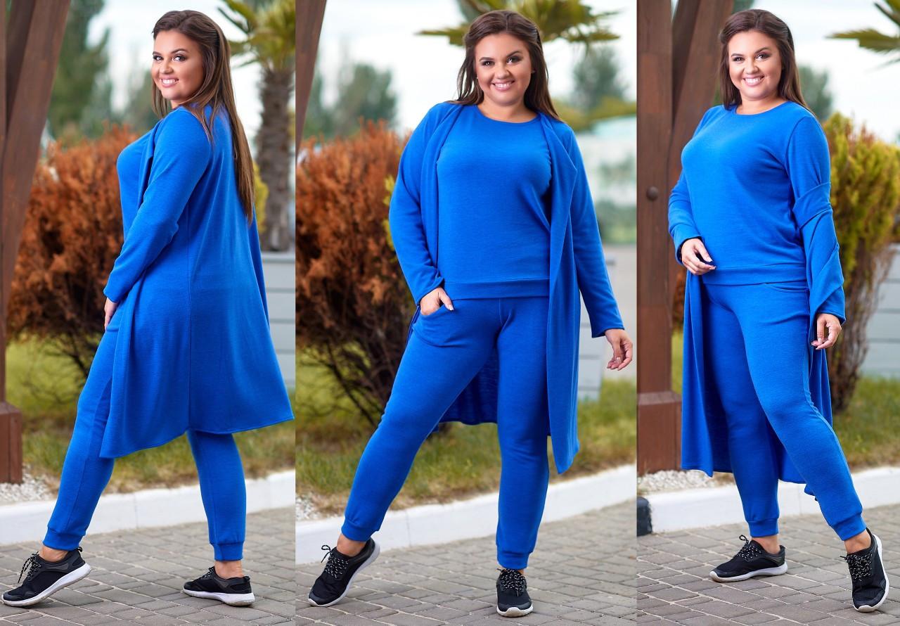 """Ангоровый женский костюм-тройка """"MOONEL"""" с кардиганом (большие размеры)"""