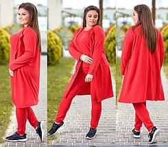 """Ангоровый женский костюм-тройка """"MOONEL"""" с кардиганом (большие размеры), фото 3"""