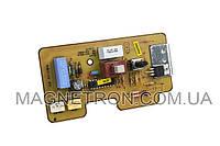 Плата (модуль) управления для пылесосов Samsung (Самсунг) DJ41-00520A