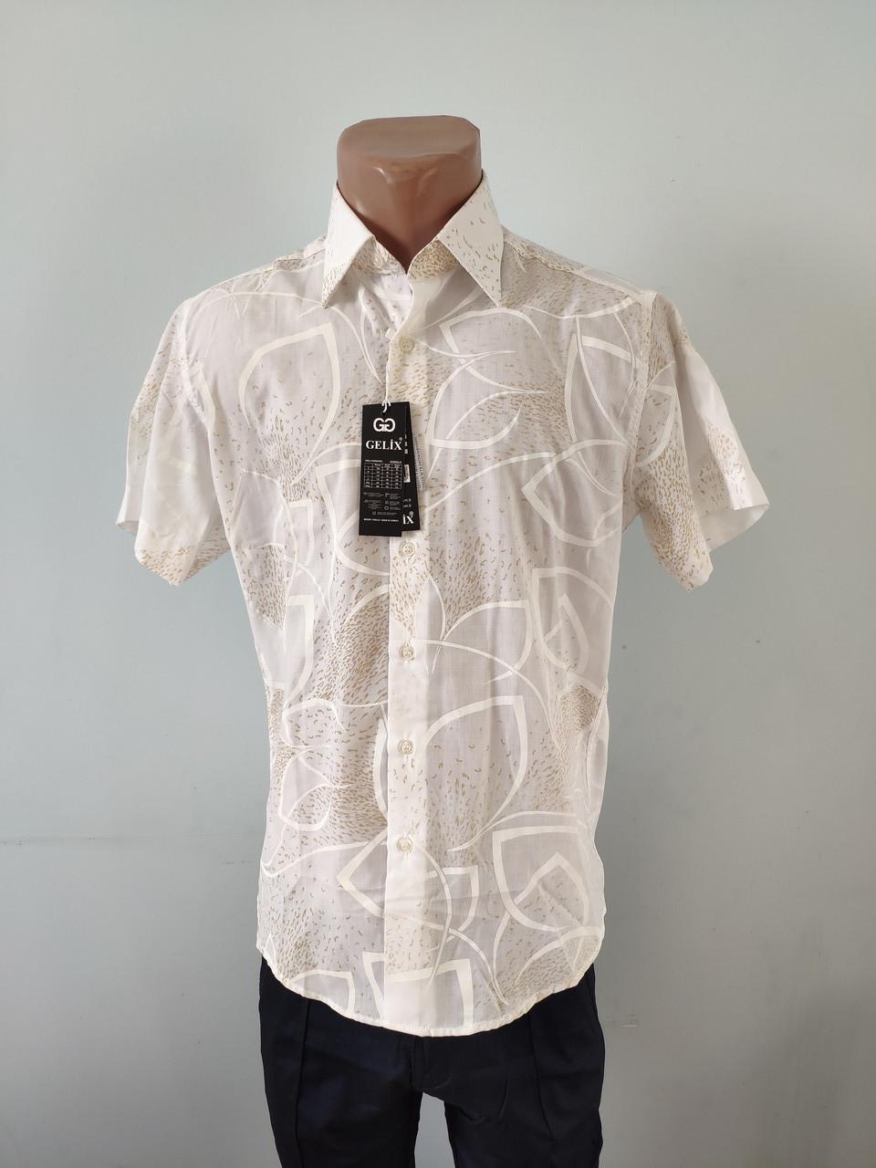 Рубашка мужская летняя коттоновая  высокого качества GELIX, Турция