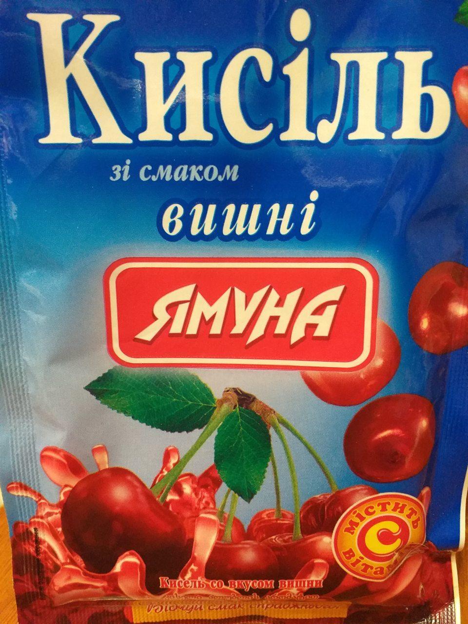 Кисіль смак Вишні 65 грам