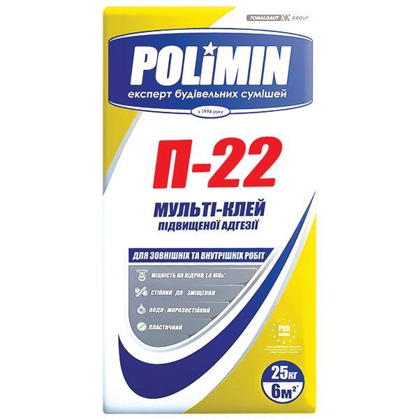 Клей повышенной адгезии Polimin П-22 Мульти-Клей, 25 кг