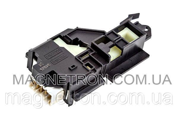 Замок люка (двери) для стиральной машины Electrolux 1462229145, фото 2