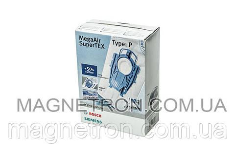 Мешки микроволокно Type P + фильтр для пылесоса Bosch, Siemens 468264