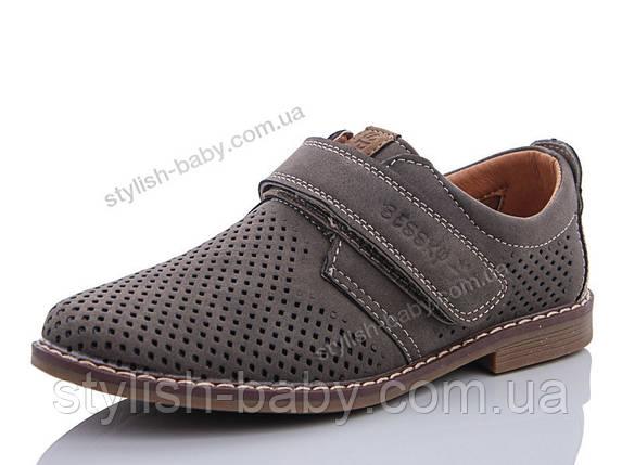 3163e9775 Детская обувь оптом 2019. Детские туфли бренда Kellaifeng (Bessky) для  мальчиков (рр. с 31 по 37)