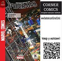 Spider-Man №5 (комікс Людина-павук)