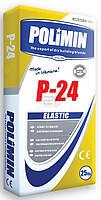 Клей для плитки эластичный Polimin П-24 Эласт-клей, для балконов и полов с водяным подогревом, 25 кг
