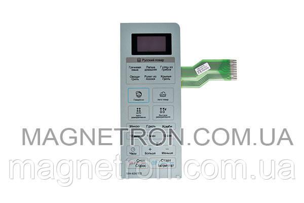 Сенсорная панель управления для СВЧ печи LG MH-6347ES MFM36971502, фото 2